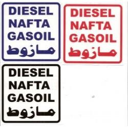 Aufkleber Diesel, Nafta, Gasoil für Tank